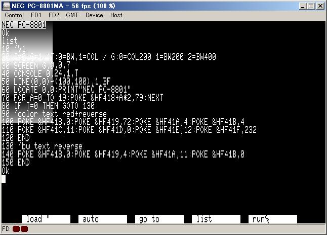 ePC-9801/E/U/VF/VM/VX/RA / ePC-98XA/XL/RL/DO / ePC-8801/mkII