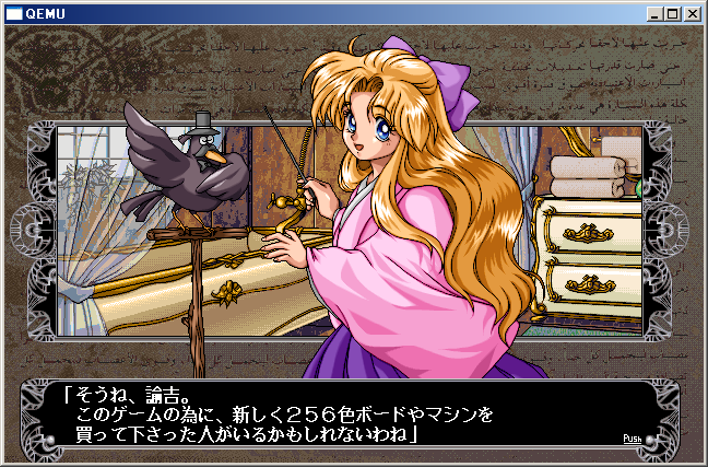 pc98 dos カーソル 命令